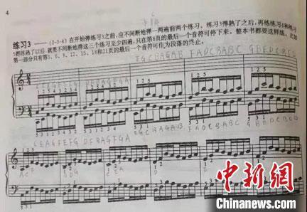 学生们送给岳师傅钢琴指法练习书,岳师傅会细致地做曲谱标注。  王瑛 摄
