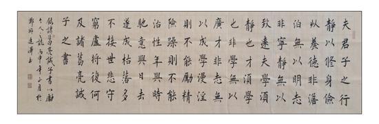 诸葛亮《诫子书》 规格180cmx49cm 2016年2月创作