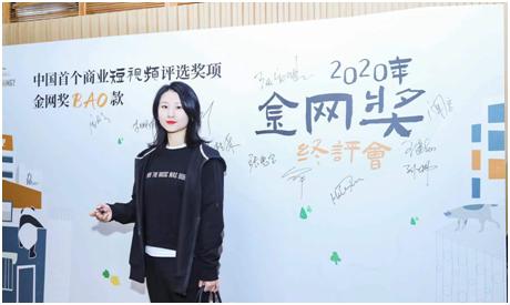 中国电影导演协会宣传负责人、中导协文化副总经理闻言