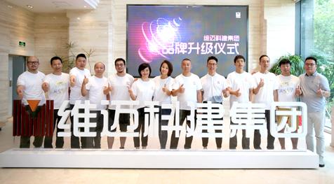 本场仪式由维迈科建集团创始人、维迈股份董事会主席、维迈科建集团CEO——陈章勤主持。
