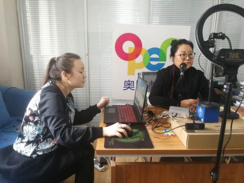 奥鹏教育项目组为本次活动提供远程技术和教学服务支持