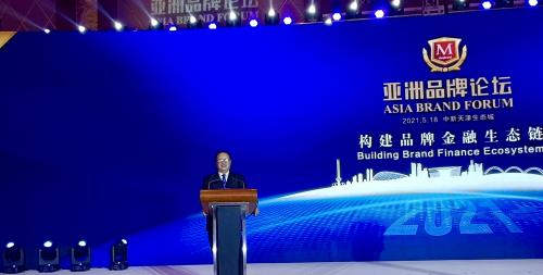 赵文生先生受邀出席亚洲品牌论坛