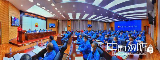 兰州石化隆重表彰苏丹炼厂大检修项目参战人员