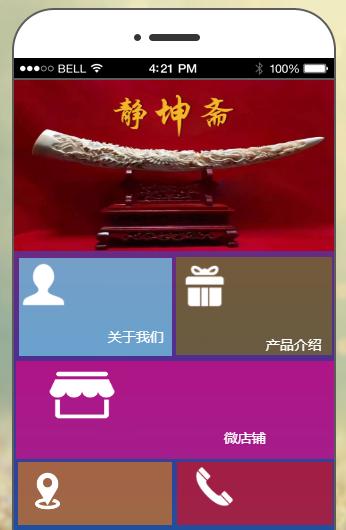 (XiangYa平台示意图)