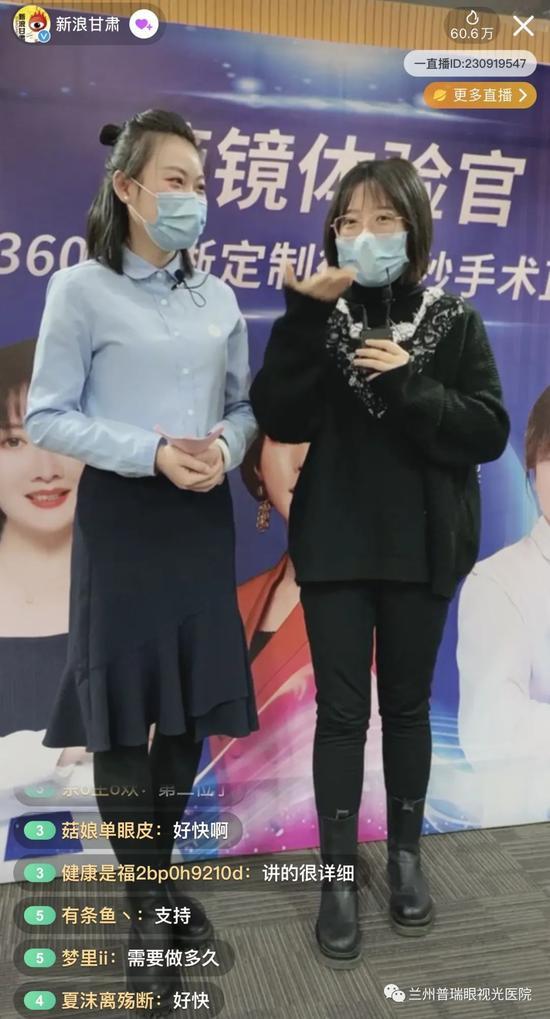 摘镜体验官兰州广播电视台记者、主持人刘娟