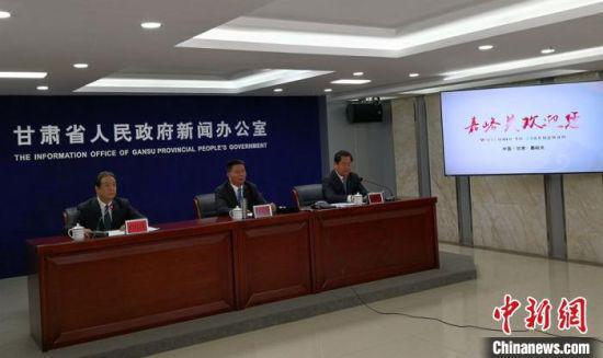 2020年10月10日,甘肃省政府新闻办举行新闻发布会,介绍第八届中国嘉峪关国际短片电影展主体活动及相关筹备情况。