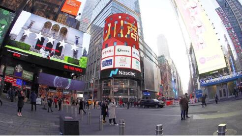 同月,黄帝内经酒作为川商唯一白酒品牌,登陆纽约时代广场。