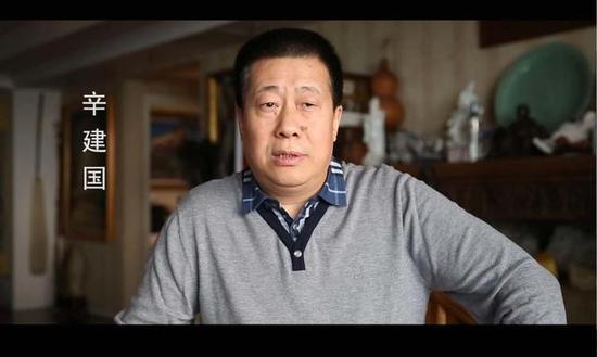 公益电影《金瓯》总制片人辛建国