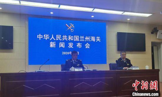 10月26日,兰州海关召开新闻发布会通报,今年前三季度,甘肃省外贸进出口总值271.8亿元。 崔琳 摄