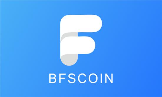 BFS区块链采矿新模式 打造全自治化社区