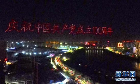 """5月5日晚,无人机编队在兰州黄河边展示""""庆祝中国共产党成立100周年""""字样(无人机照片)。新华社记者 张智敏 摄"""