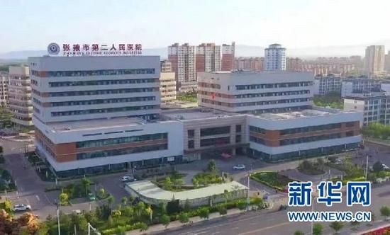 张掖已拥有两家三甲综合医院