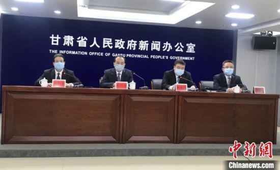 3月4日,甘肃省政府新闻办公室召开新闻发布会,通报了重大项目谋划储备情况。 闫姣 摄