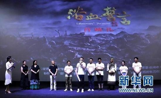红色历史题材电影《浴血誓言》在兰州万达影院首映现场。