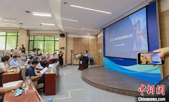 图为《甘肃省中小企业发展环境评估报告(2020)》成果发布会现场。 刘玉桃 摄