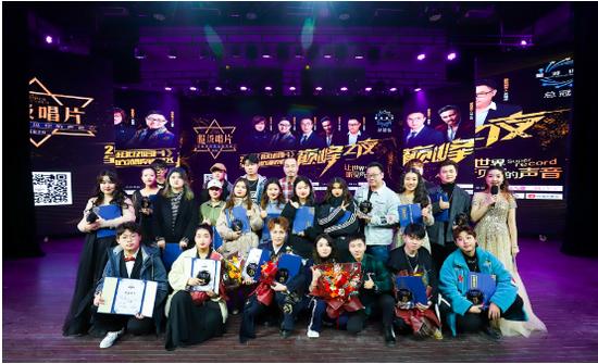《超级唱片》湖南总决赛引四百万人围观!