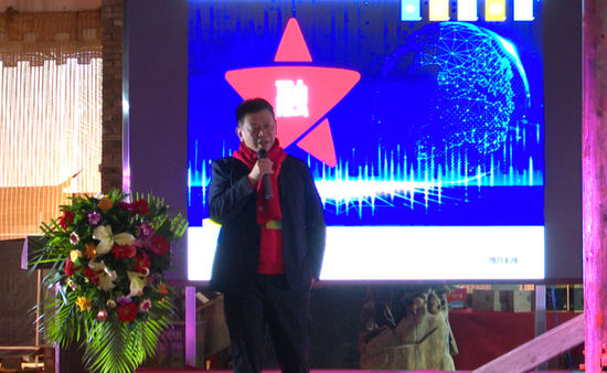 泛华集团泛威科技CEO、红集联合发起人 周行
