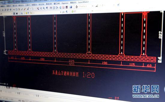 图为1:20五泉山万源阁剖面图的电脑绘图。