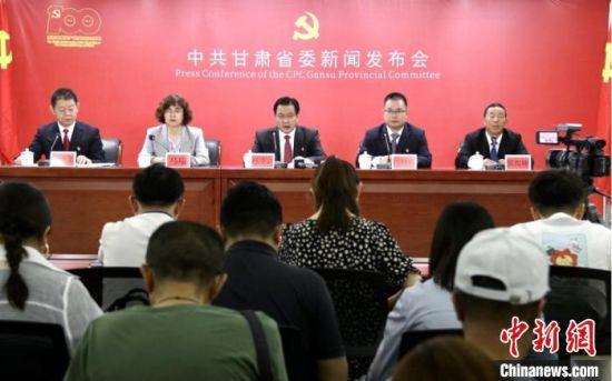 6月30日,甘肃省庆祝建党100周年系列新闻发布会(甘南专场)在兰州举行。 闫姣 摄
