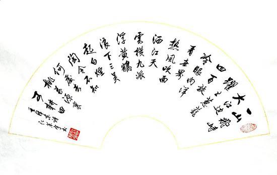 《毛泽东诗》
