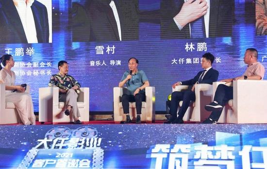 中国电视剧协会副会长、秘书长王鹏举先生互动分享
