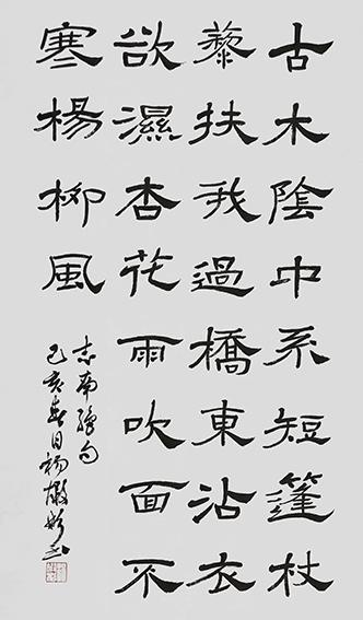 杨嘏彬作品5