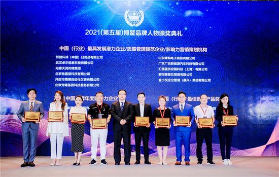 然健环球大中华区及东南亚执行副总裁吴耀棠(左一)代表然健环球中国公司领奖