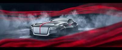 红旗全新概念车