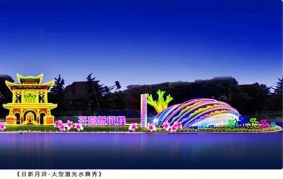 图片由兰州晨报记者李辉翻拍