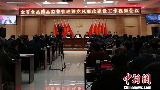 2月7日,甘肃省食品药品监督管理工作会议在兰州召开。 李璞 摄