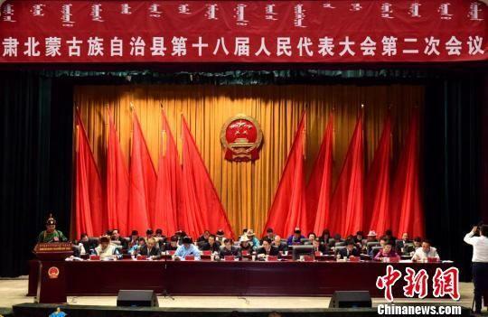 肃北蒙古族自治县第十八届人民代表大会第二次会议现场。 朱蕊 摄