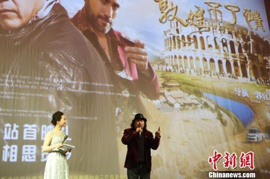 1月18日,中国首部西部爱情影片《敦煌不了情》在敦煌大剧院举行首映礼。图为该片导演郭宜林与观众互动。杨艳敏 摄