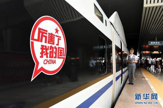 从南昌西站出发,经武九高铁前往北京西站的G488次列车准备发车(9月21日摄)。