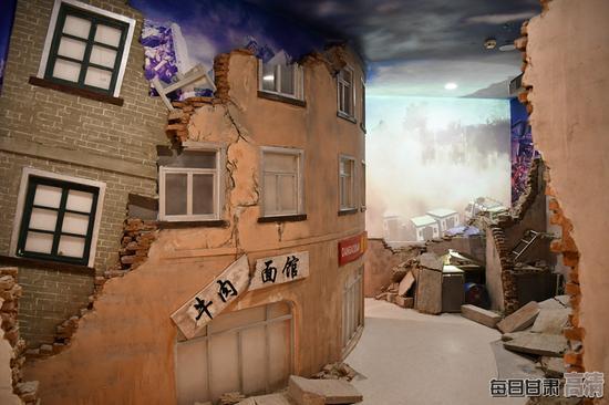 地震情景模拟。