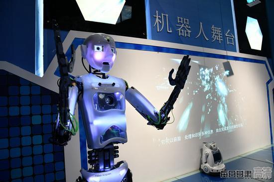 机器人舞台。