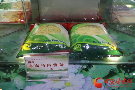甘肃巨鹏清真食品股份有限公司产品