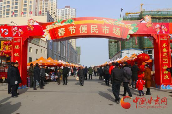 春节便民市场