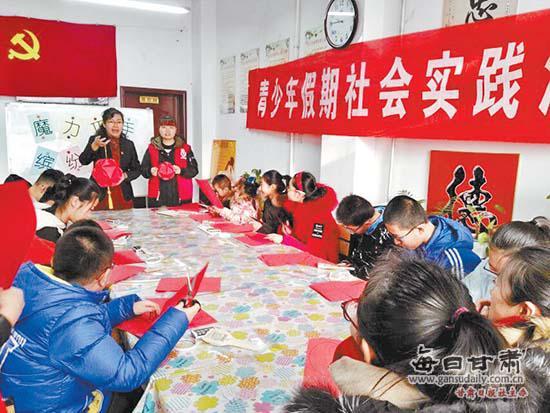 肖蓉(左一)与孩子们在社会实践课堂上