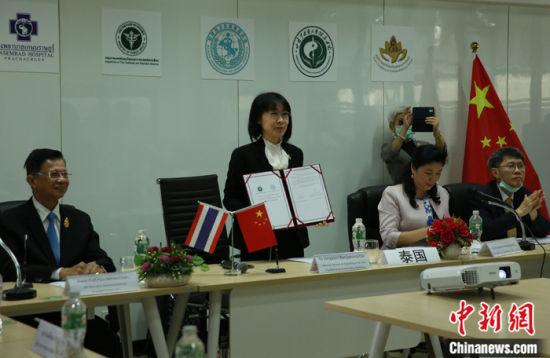 图为泰国卫生部传统和替代医学司司长安庞(左二)代表泰方签约。 中新社发 赵婧楠 摄