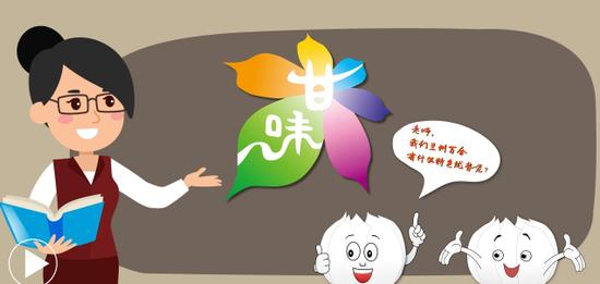 """【""""数""""说甘味小课堂】兰州百合的秘密你知道吗?"""