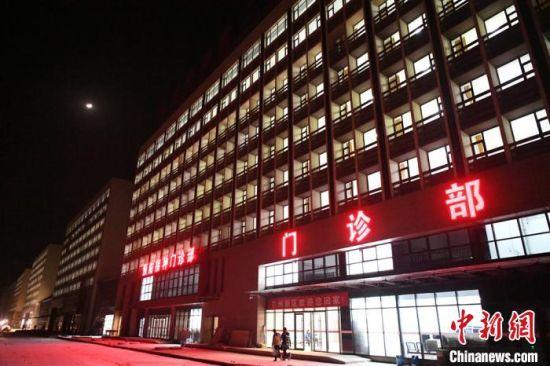 图为伊朗回国人员集中留观点兰州新区后备医院。
