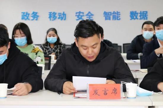 陇南国信信息安全服务有限公司负责人巩福源发言