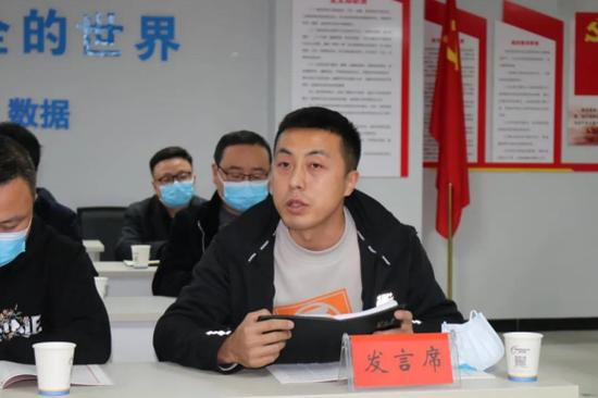 甘肃康盛网络科技有限公司负责人姚康铭发言