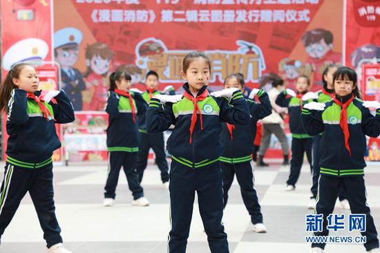 图为小学生在表演《消防广播操》。新华网发(刘欣瑜 摄)