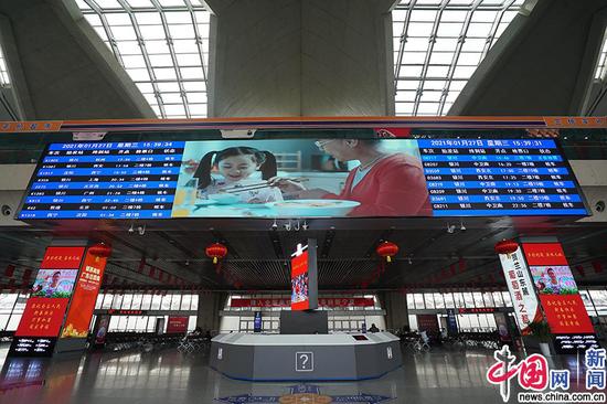 春运首日,银川车站候车大厅场景。中国网发 马登平/摄