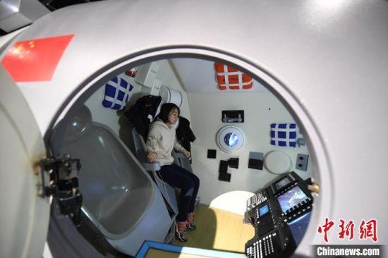 """2018年12月28日,""""神舟飞船与空间实验室""""亮相甘肃,参观者可进入内部进行感受。当日,甘肃科技馆开馆试运行。(资料图) 杨艳敏 摄"""
