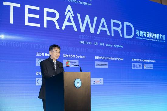 图为全国政协常委、全国工商联副主席、香港中华煤气有限公司主席李家杰做致辞演讲