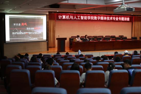 兰州工业学院计算机与人工智能学院举办数字媒体技术专题讲座