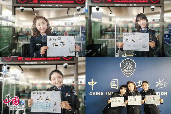 """杭州出入境边防检查站的女民警们,有着丝毫不输男民警的果敢和斗志,身在异乡的她们,纷纷决定""""今年过年不回家!""""就地过年投身边检工作一线。赵颖摄影"""