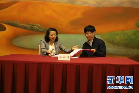 图为天津团市委与甘肃团省委签订东西部协作结对帮扶工作协议。新华网发(李卓航 摄)